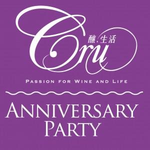 Cru Anniversary Party 2018 Purple Ticket