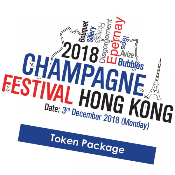 Champagne Festival 2018 Tokens Package: Buy 9 Get 1 Free