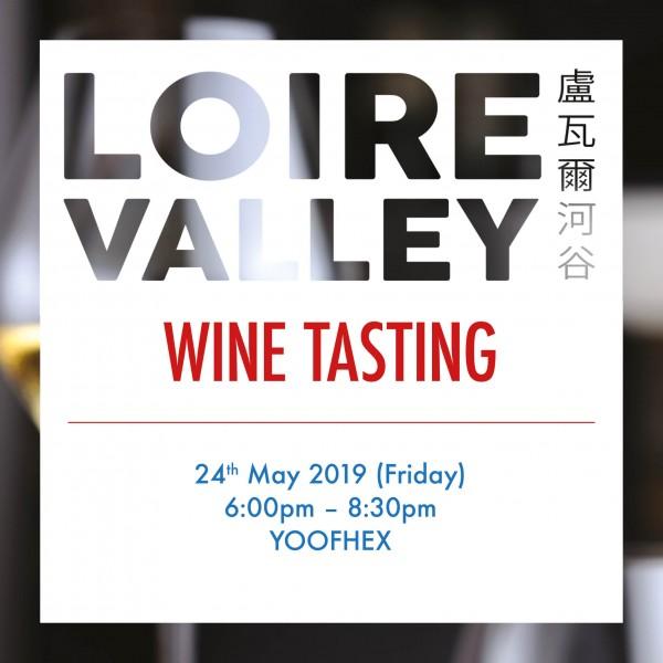 LFGM 2019 - Loire Valley Tasting