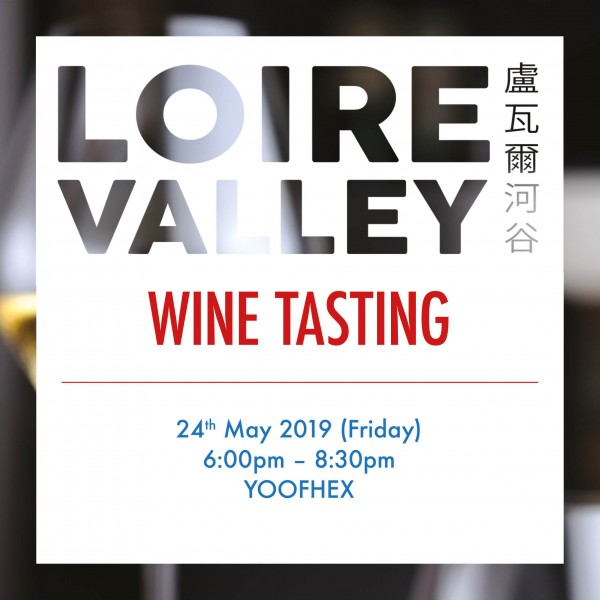 LFGM 2019 - Loire Valley Tasting 2019 - 2 or above