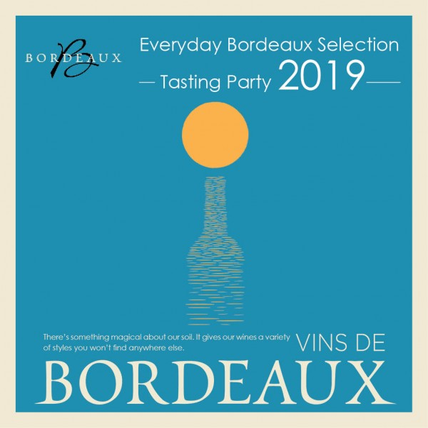 Everyday Bordeaux Selection 2019 Tasting Party - Standard Tickets