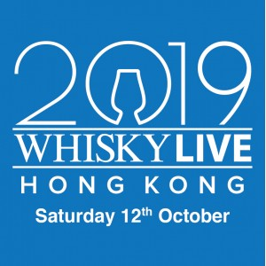 Whisky Live HK 2019 - Premium Pass Group
