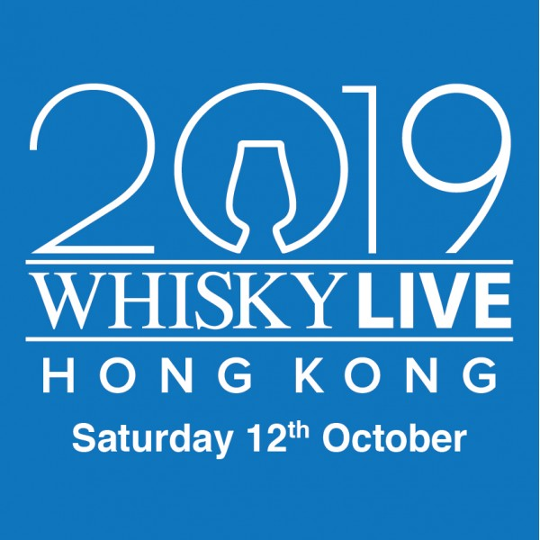 Whisky Live HK 2019 - Premium Pass