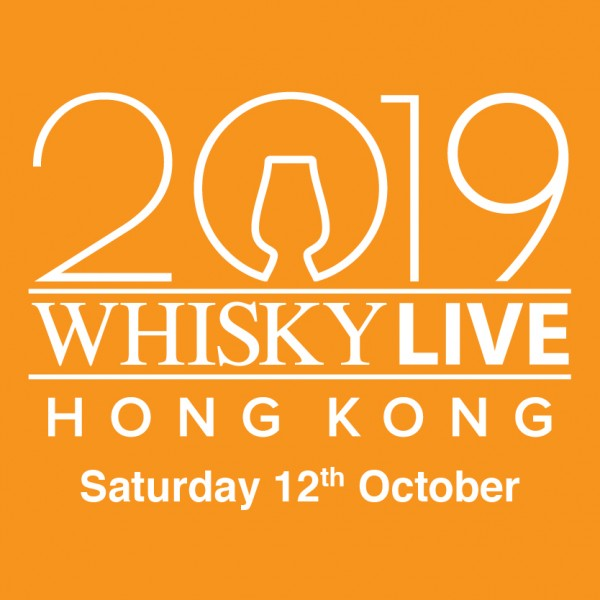 Whisky Live HK 2019 - Evening Pass Group