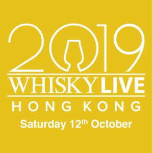 Whisky Live HK 2019 - Day Pass Group (5+)