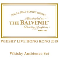 The Balvenie Whisky Ambience Set