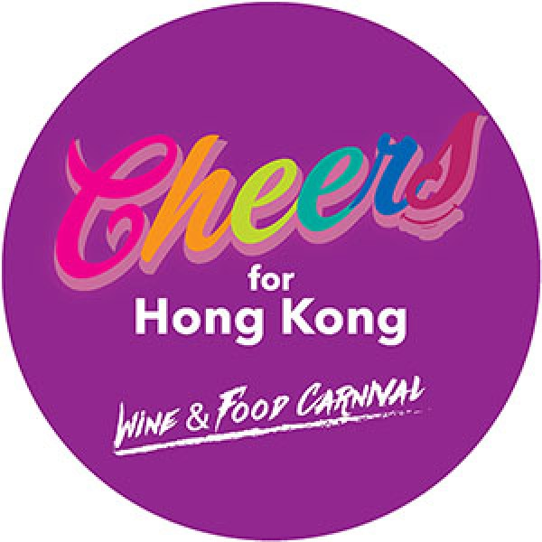 "Cheers for Hong Kong 2019 ""100pts Wines of the World Masterclass"" bundle"