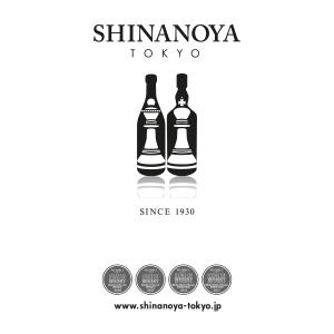 Whisky Live HK 2018 Masterclass 0700 - Shinanoya