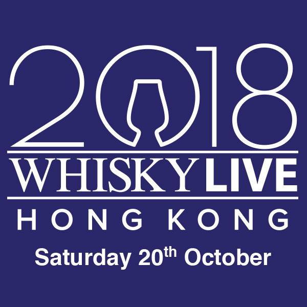 Whisky Live HK 2018 Premium Ticket