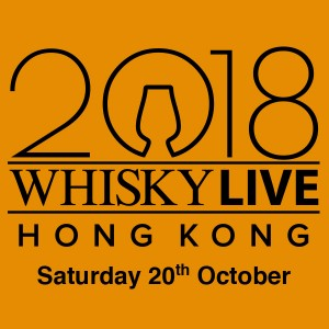 Whisky Live HK 2018 Standard Ticket